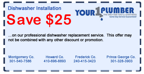 Dishwasher installation coupon